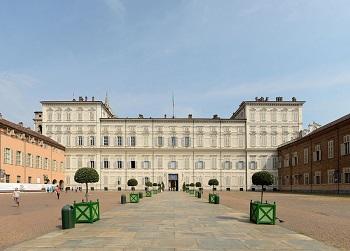 Туринский Королевский дворец