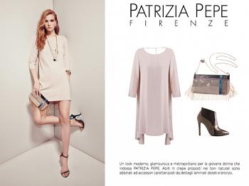 Магазин Patrizia Pepe