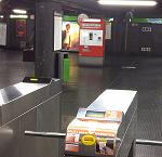 Подробная карта метро Милана - схема и стоимость проезда