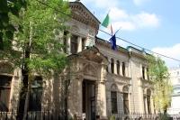 Узнайте самую важную информацию о генеральном консульстве Италии в Москве