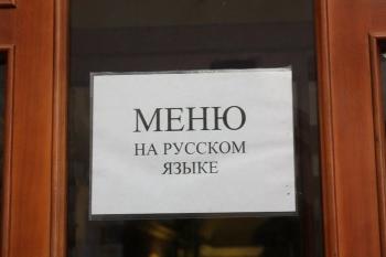 Во многих ресторанах Лидо ди Езоло есть меню на русском