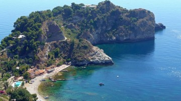Все подробности об отдыхе на море Сицилии