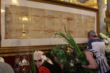 Где и как можно посмотреть Туринскую плащаницу