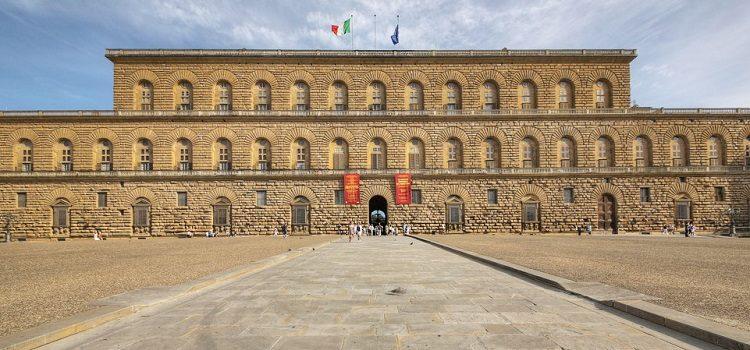 Описание достопримечательности во Флоренции - Палаццо Питти