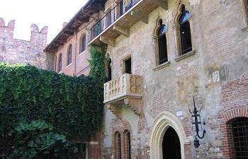 Тот самый Дом Джульетты