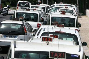 Едем из Фьюмичино в Рим на такси