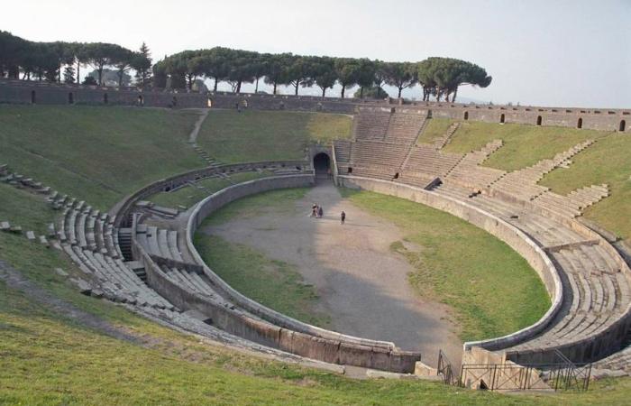 Помпейский амфитеатр