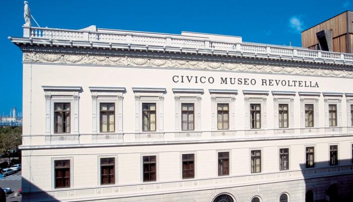 Фото здания музея Револтерра в Триесте