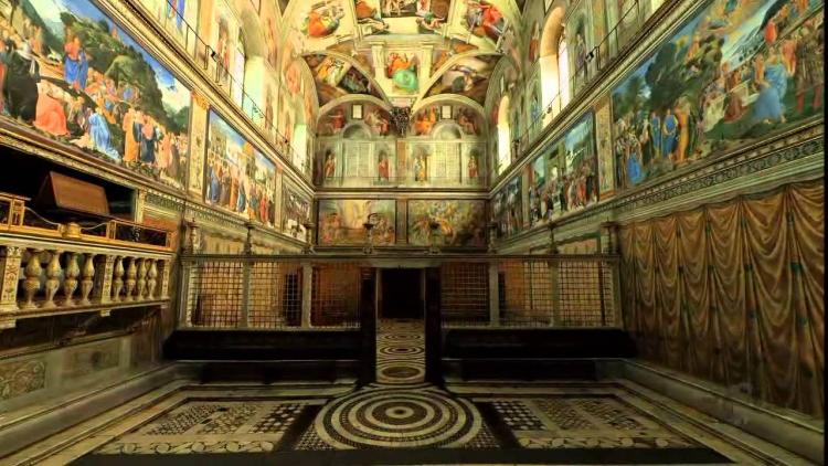 Внутренние залы Сикстинской капеллы